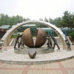 Photo Friday - Demilitarized Zone - North/South Korea
