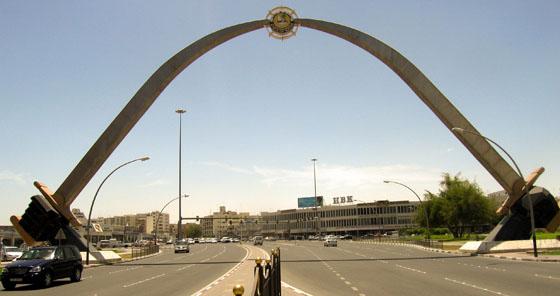 swords over road state of qatar emblem logo