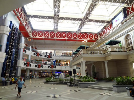 The Galleria in San Salvador
