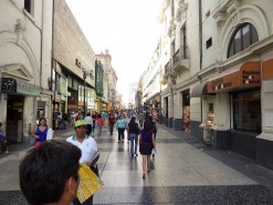Pedestrian Street