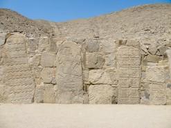 The Sechin Ruins