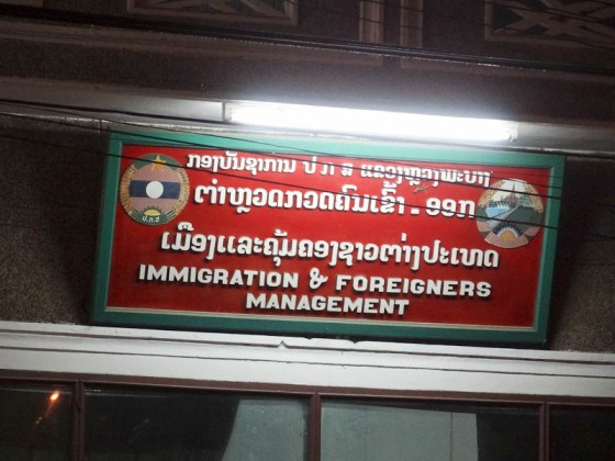 You Gotta Manage Those Foreigners! - Taken 14-Aug-2012 - Luang Prabang, Laos