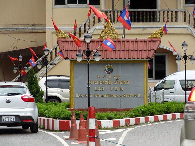 Lao Checkpoint