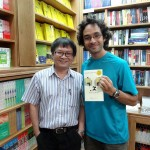 Meeting Vietnam's Most Famous Author - And Being Inspired To Write