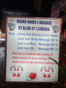 Blind Massage