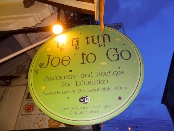 Joe To Go
