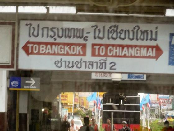The Bangkok-Chiang Mai Line