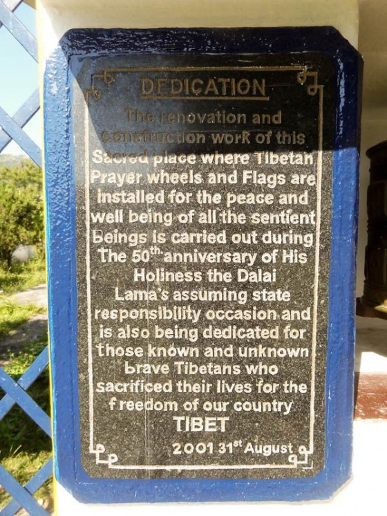 Dalai Lama Dedicated Building