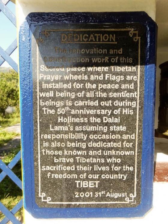 Dalai Lama Dedicated Building