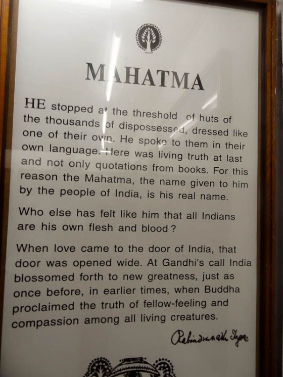 Mahatma