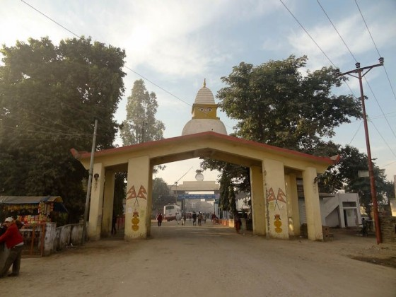 Nepal's Gate On The Border