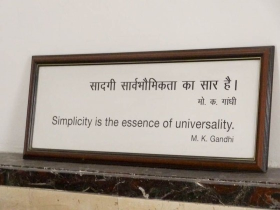 Simplicity Is The Essence Of Universality