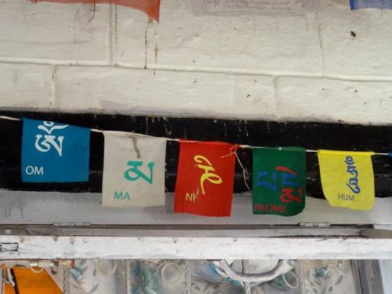 Tibetan Om Ma Ni Padme Hum Flags