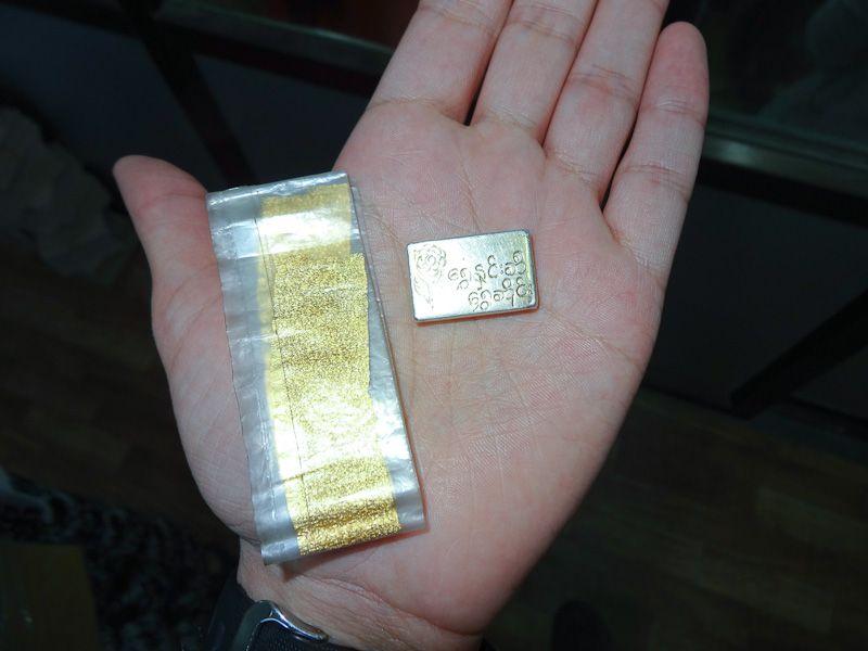 Gold Bar And Ribbon
