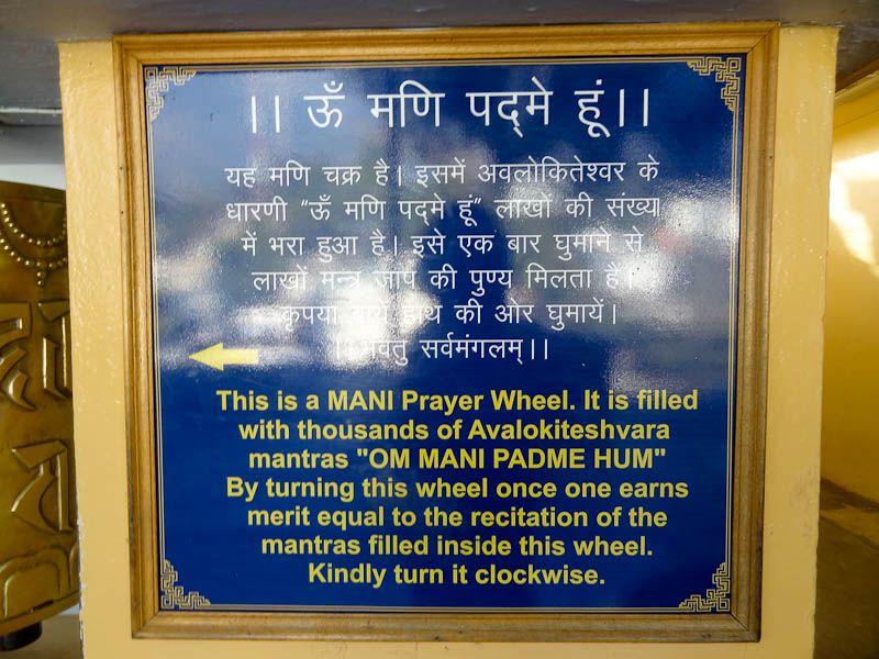 Prayer Wheel Explanation