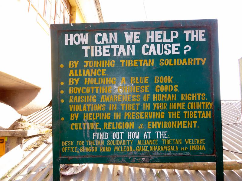 Tibetan Government In Exile