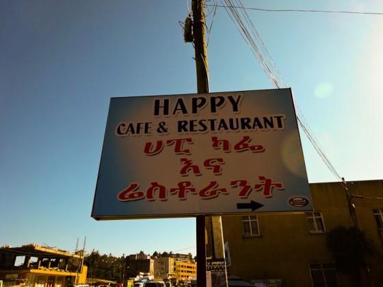 Happy Cafe In Dessie