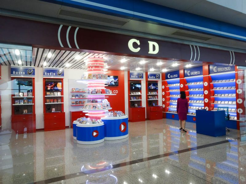 A CD/DVD Shop In The Pyongyang Airport