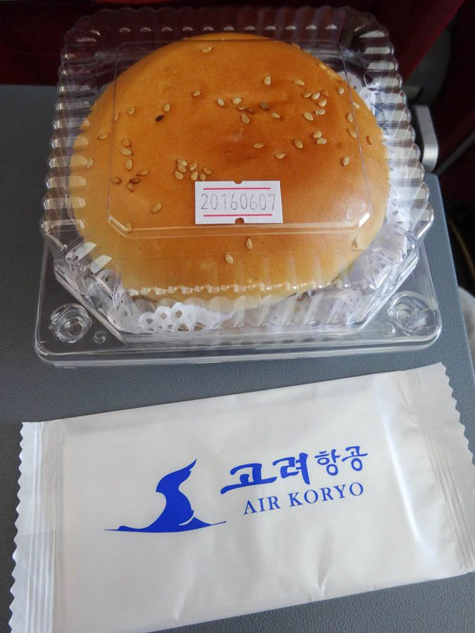 Mystery Meat Burger On The Air Koryo Airplane
