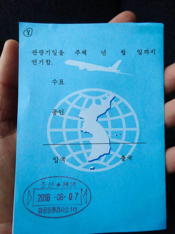 North Korean Entry Stamp