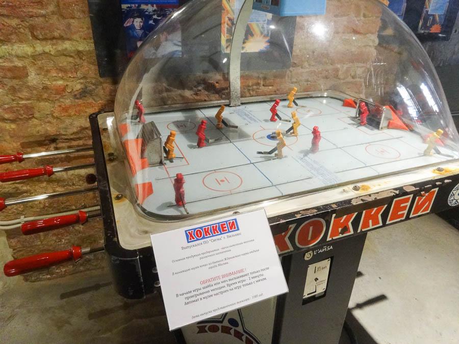 Soviet Arcade Games