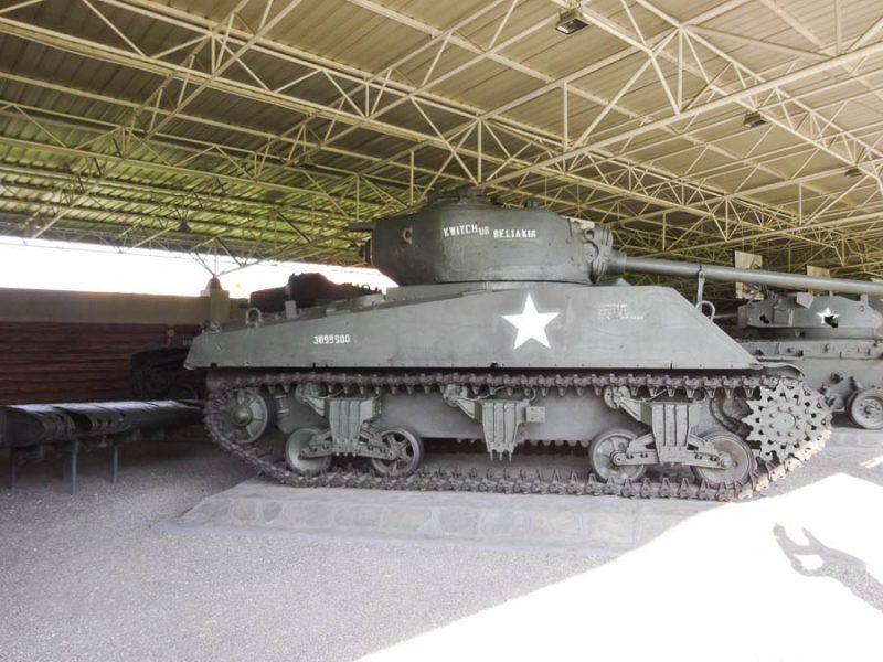US Military Equipment