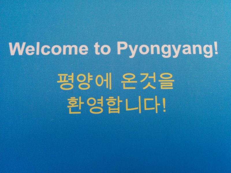 Welcome To Pyongyang