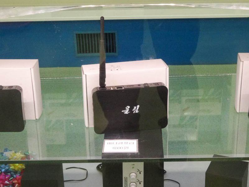 Wifi Router For Sale In A Country Without Internet