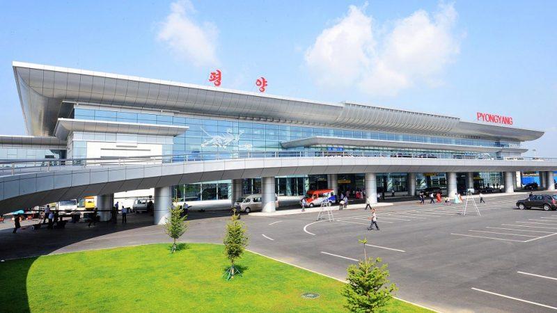 Pyongyang Airport