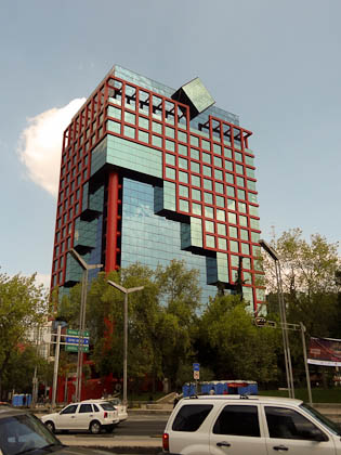 Modern building in mexico city