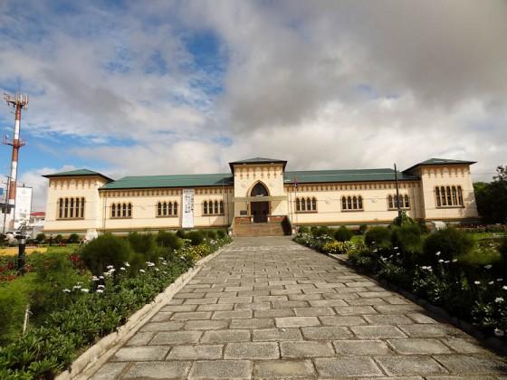 Cartago Museum