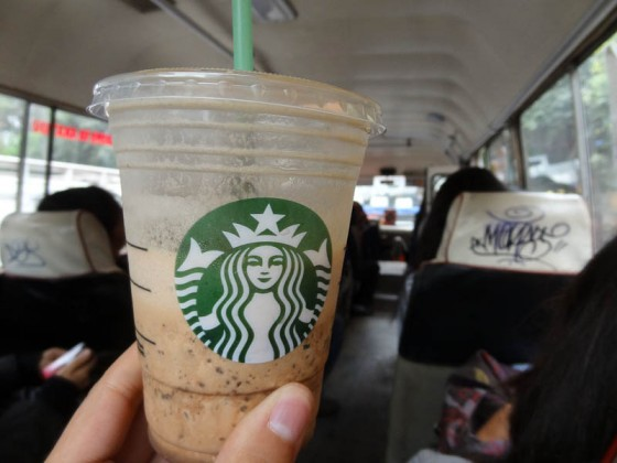 Starbucks Frappuccino Inside The Combi