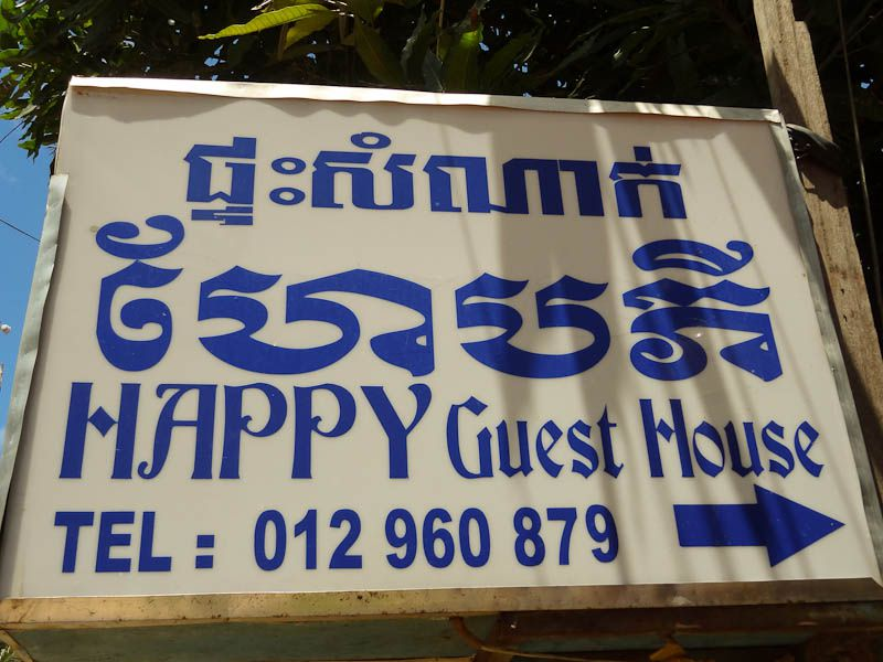 Happiness Is All Around In Cambodia