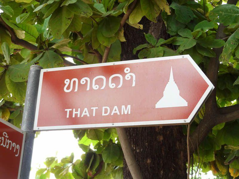 That Dam
