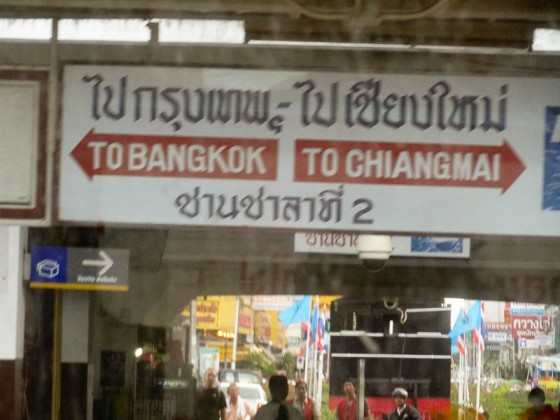 The Bangkok-Chiang Mai Line