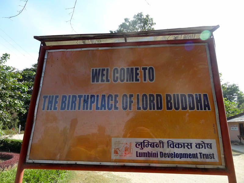 Welcome To Buddha's Birthplace
