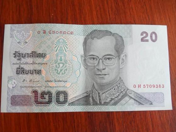 20 Thai Baht