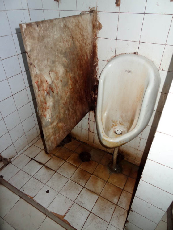 An Example Of An Indian Public Bathroom