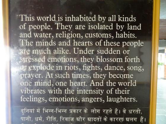 Gandhi's Ashram (25)