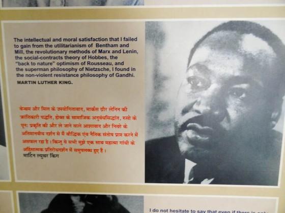 Gandhi's Ashram (26)