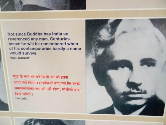 Gandhi's Ashram (28)