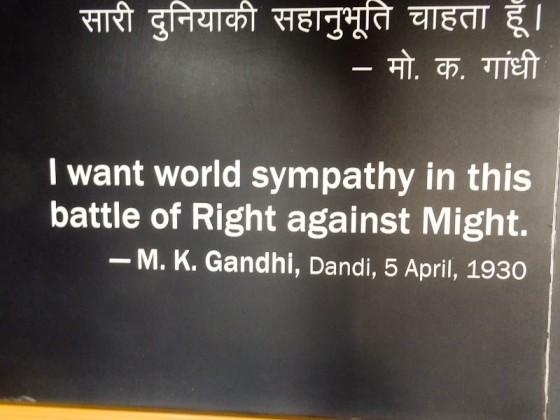 Gandhi's Ashram (32)