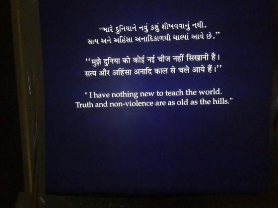 Gandhi's Ashram (33)