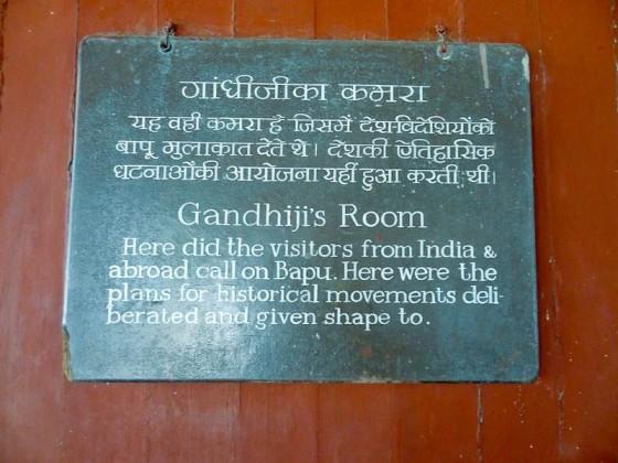 Gandhi's Ashram (42)