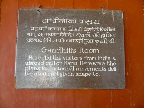 Gandhi's Ashram (43)