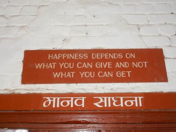 Gandhi's Ashram (44)