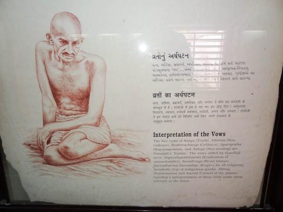 Gandhi's Ashram (9)