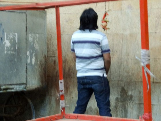 Guy Peeing On The Fort's Wall