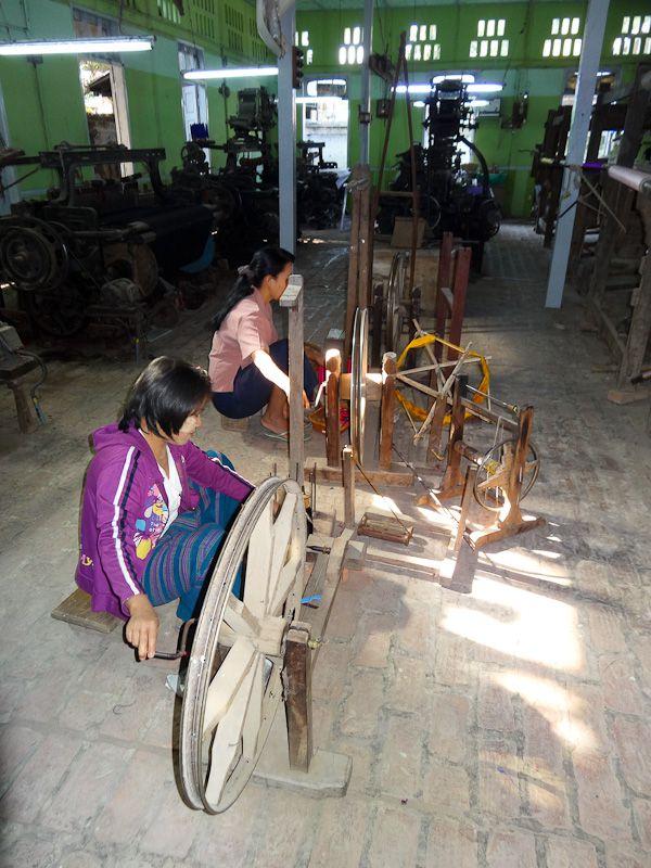 Spinning Cloth