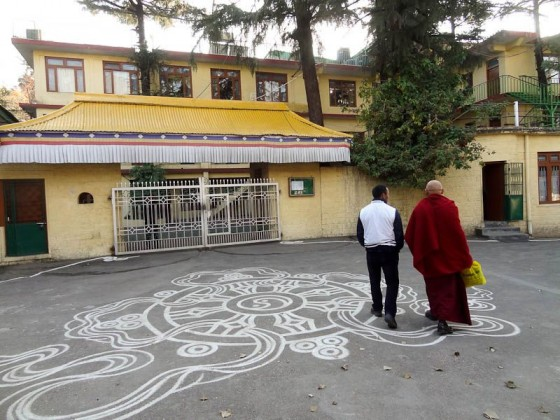 The Dalai Lama's Home